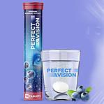Шипучие таблетки для зрения Perfect Vision
