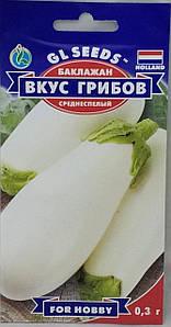 Баклажан Смак Грибів 0,3г (GL Seeds)