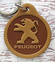 Брелок для ключей Peugeot Пежо, фото 1