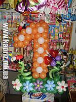 Единичка из шаров на полянке с цветами и божьей коровкой оранжевая