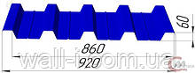 Профнастил Н 60 (ГОСТ)
