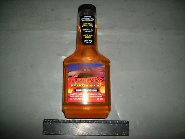 Присадка в масло 354мл ABRO. SS-510