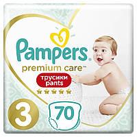 Подгузник Pampers Premium Care Pants Midi Размер 3 (6-11 кг), 70 шт (8001090759955)