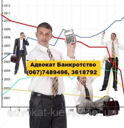 киев банкротство