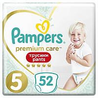 Подгузник Pampers Premium Care Pants Junior Размер 5 (12-17 кг), 52 шт (8001090760036)