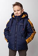 Куртки детские для мальчиков на весну QS Maks