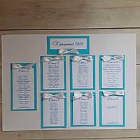 Схема рассадки гостей голубая, фото 1