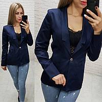 Жакет  /пиджак  женский на подкладе, модель S1098, цвет синий / синего цвета