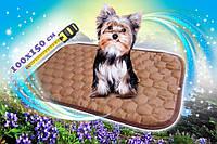 Многоразовая пеленка для собак 100х150 см непромокаемая