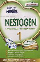 Смесь Nestle Nestogen-1 с рождения 700 гр (Нестожен -1)