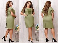 Платье летнее защитного цвета со вставкой из кружева большого размера