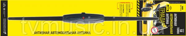Активная антенна Триада 50 Turbo