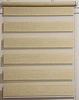 Готовые рулонные шторы 700*1300 Ткань ВН-13 Natural