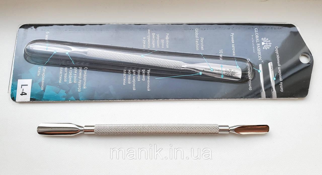 Пушер для маникюра Global L-4