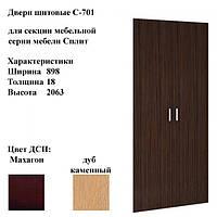 Двери щитовые Сплит (Split) С-701