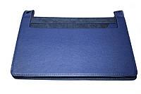 Кожаный чехол книжка для Lenovo Yoga Tablet 2-1050 синий