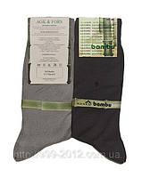 Носки из бамбуковой нити мужские оснь AGK bambu