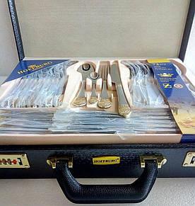Набор столовых приборов 72 предмета Hoffburg HB-77570-GS