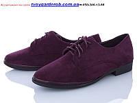 Женские туфли  стильные р 41-43 (2520-00)