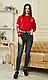 Женские  весенние джеггинсы , пояс резинка,средняя посадка р.42,44,46,48  черный, жіночі, фото 2