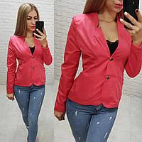 Жакет  /пиджак  женский на подкладе, модель S1097, цвет коралл/ кораллового цвета