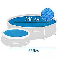 Тент для бассейна с эффектом антиохлаждение Intex 29022 до 366 см