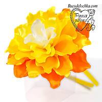 Квітка жовтий великий 14см на обідку, шпильки, гумки Будь-які кольори під замовлення ручна робота