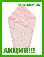 Плед детский плюшевый DOTINEM Minky 75х100 розовый. Двусторонний конверт плед на выписку. Одеяло-конверт.