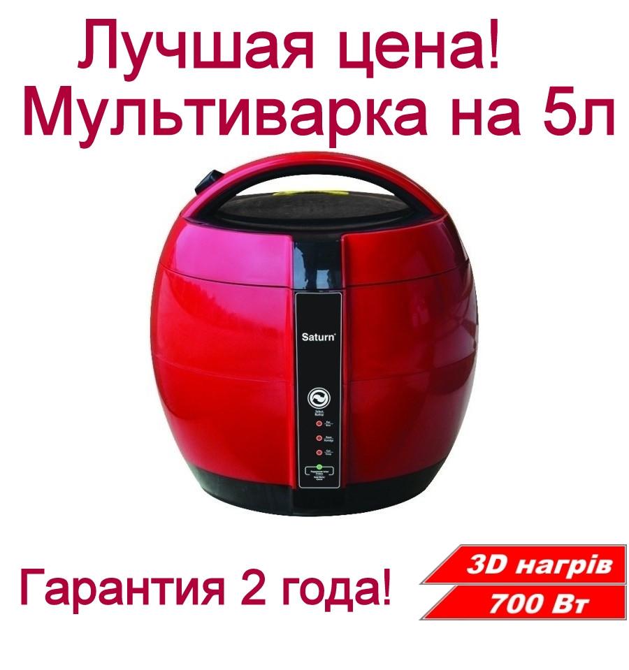 """Мультиварка Saturn ST-MC9186 Лучшая цена! Гарантия! - Интернет магазин """"Navigator"""" в Одессе"""