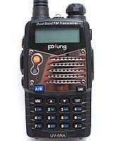 Рация UV-5RA Baofeng