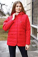 Демисезонная женская Куртка ТМ Nui Very Нуи вери Зарина Размеры 42- 56