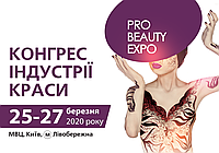 Estet Beauty Expo 2020