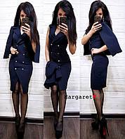 Костюм женский платье - пиджак  и накидка, 5 цветов