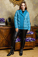 Демисезонная женская Куртка ТМ Nui Very Карэн Размеры 42- 52