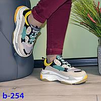 Женские кроссовки демисезонные на высокой подошве разноцветные