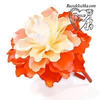 Цветок коралловый крупный 14см на ободке, заколке, резинке Любые цвета под заказ ручная работа