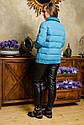 Демисезонная женская Куртка ТМ Nui Very Карэн Размеры 42- 52, фото 6