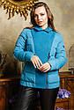 Демисезонная женская Куртка ТМ Nui Very Карэн Размеры 42- 52, фото 7