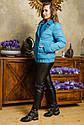 Демисезонная женская Куртка ТМ Nui Very Карэн Размеры 42- 52, фото 8