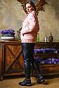Демисезонная женская Куртка ТМ Nui Very Карэн Размеры 42- 52, фото 4