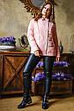 Демисезонная женская Куртка ТМ Nui Very Карэн Размеры 42- 52, фото 2