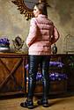 Демисезонная женская Куртка ТМ Nui Very Карэн Размеры 42- 52, фото 3