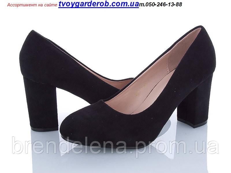 Стильные туфли женские Seven (р.36-40) 40