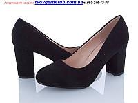 Стильные туфли женские Seven (р.36-40)