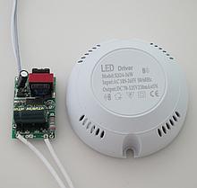 №11 Круглый Драйвер 24-36x1W 230mA 70-125V (2 pin - один режим) для Светодиода 24-36w 2pin
