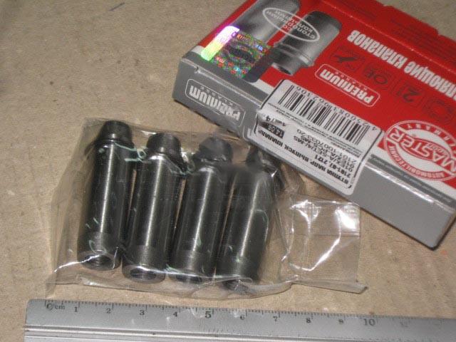 Напрямна клапана ВАЗ 2101-2107 випускного 14,06 мм PREMIUM КПЛ./4ШТ (MASTER SPORT). 2101-1007033-20