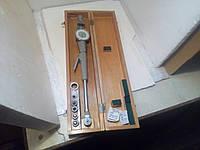 Нутромер индикаторный повышенной точности НИ  35-60(ГДР)