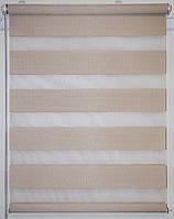 Готовые рулонные шторы Ткань Z-068 Бежевый 1325*1300