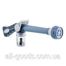 Мульти функциональный водомет Ez Jet Water Cannon