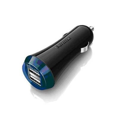 Зарядное устройство Philips DLP2257/10, фото 2